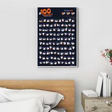 "Скретч-постер ""100 Bucketlist"", Kamasutra"