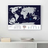 Скретч-карта мира Travel Map, Holiday