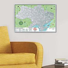 Cкретч-карта Украины Travel Map, Моя рідна Україна