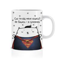 """Кружка """"Сьо ти від мене хоцесь?"""", Супермен"""