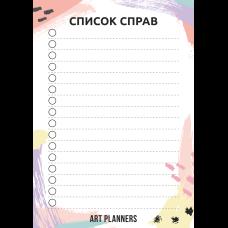 """Магнитный планер """"Мой список дел"""""""