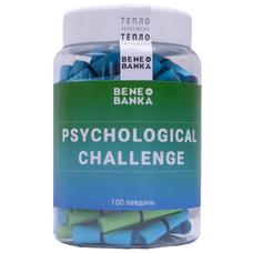 "Баночка заданий ""Psychological Challenge"""