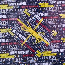 """Упаковка в подарочную бумагу """"Happy Birthday"""""""