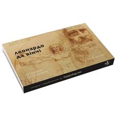 Шоколадный набор «Леонардо да Вінчі»