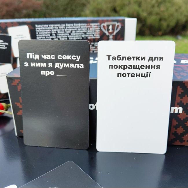 18 карта играть