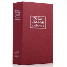 "Книга-сейф ""New English Dictionary"", красный"