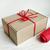 """Подарочная коробка """"Крафтовая"""", с красной тишью"""
