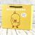 """Подарочный пакет """"Ducks"""" (жёлтый) 32x26x11 см"""
