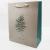 """Подарочный пакет """"One/Leaf"""" (palm) 32x26x12 см"""
