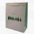 """Подарочный пакет """"One/Leaf"""" (leaves) 32x26x12 см"""