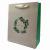 """Подарочный пакет """"One/Leaf"""" (wreath) 32x26x12 см"""