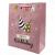 """Подарочный пакет """"Happy Birthday"""" (caps) 32x26x12 см"""