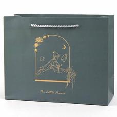 """Подарочный пакет """"The Little Prince"""" (grey) 25,5х20х9,5 см"""