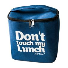 "Термо сумочка для ланча ""Don`t touch"", синяя"