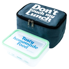 "Термо сумочка для ланча ""Don`t touch"" мини, серая"