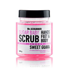 Сахарный скраб для тела Sweet guava - гуава