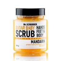 Сахарный скраб для тела Mandarin - мандарин