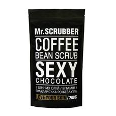 Кофейный скраб для тела и лица Sexy Сhocolate, шоколад