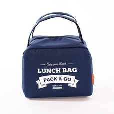 "Термо сумочка для ланча ""Lunch Bag (Zip)"", синяя"