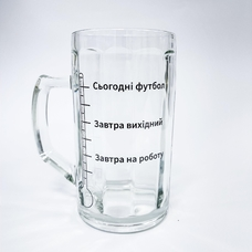 "Бокал для пива ""Шкала"""