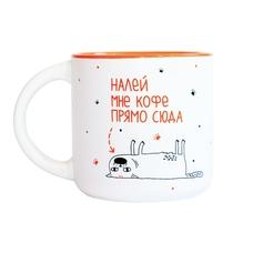 """Кружка """"Налей мне кофе"""""""