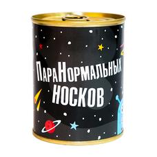 """Носки-консерва """"ПараНормальных"""""""