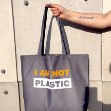 "Сумка ""Not plastic"""