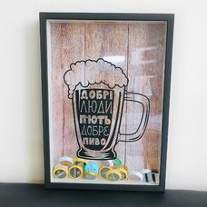 """Копилка для пивных крышек """"Добре пиво"""""""