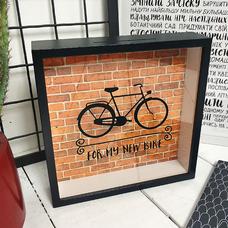 """Копилка для денег """"For my new bike"""""""
