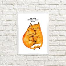 """Постер """"Муркотіти з тобою"""""""