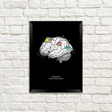 """Постер """"Твій блискучий розум"""""""