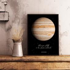 "Постер с вашим текстом ""Jupiter"""