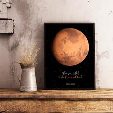 """Постер с вашим текстом """"Mars"""""""
