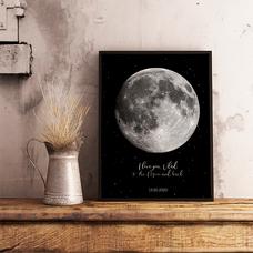 """Постер с вашим текстом """"Moon"""""""