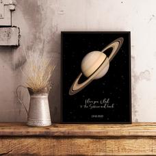"""Постер с вашим текстом """"Saturn"""""""