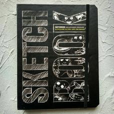 Sketchbook. Візуальний експрес-курс рисування, чорний - укр.
