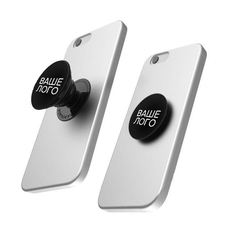 Держатель для телефона Pop Sockets с брендированием
