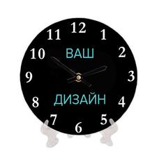 Настенные часы | со своим дизайном