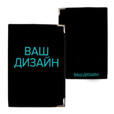 Обложка на паспорт | со своим дизайном
