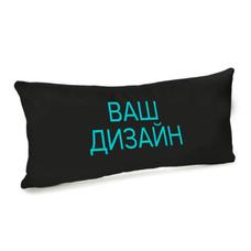 Подушка (бархат) 50х24 см | со своим дизайном