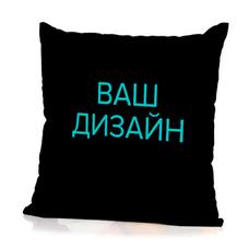 Подушка (габардин) | со своим дизайном