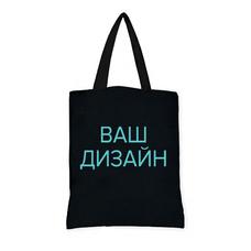 Тканевая сумка | со своим дизайном