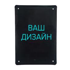 Металлическая табличка | со своим дизайном