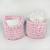 Набор вязаных корзинок, розовый