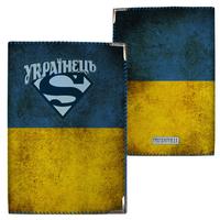 "Обложка на паспорт ""Супер-українець"""