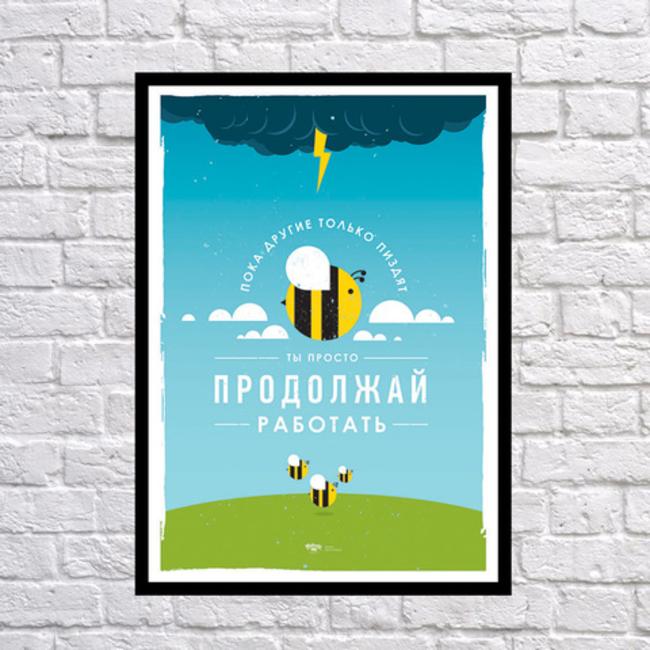 Подарки маркетологу - superpupers.com