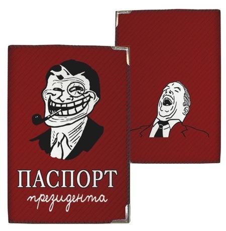 """Обложка на паспорт """"Паспорт президента"""""""
