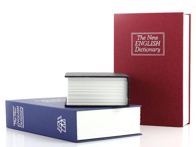 Книга-сейф, подарок начальнице на день рождения