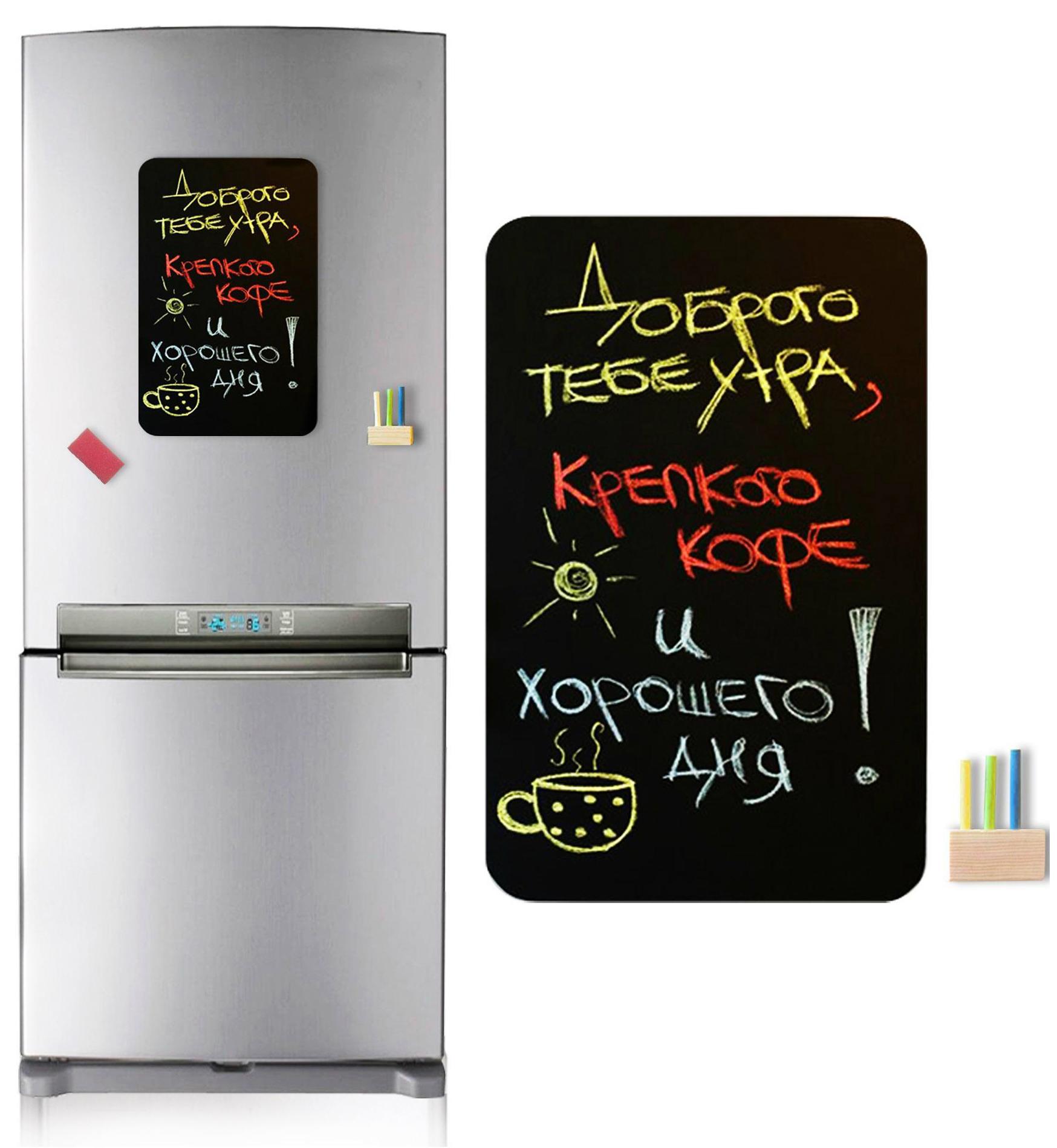 Магнитная доска на холодильник, подарок жене на новый год