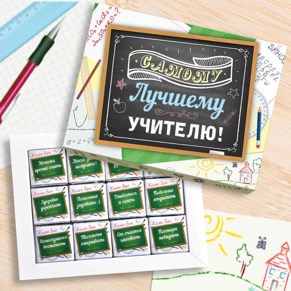 Подарки учителям на 8 марта - superpupers.com